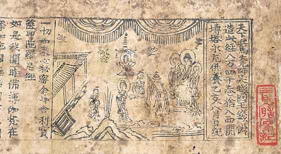 佛教艺术 雷峰塔遗址寻踪图片